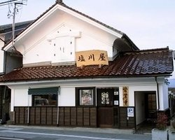 Shiokawaya