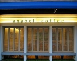 Anabell Coffee