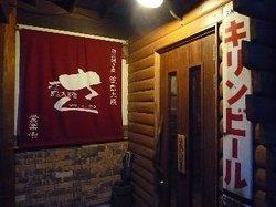 Sasajima Tairiku