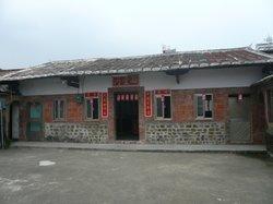 Meinong Yong'an Old Street