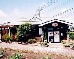 Cafe & Restaurant Ringo Batake