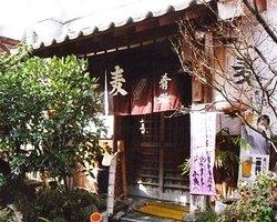 Tavern Mugi