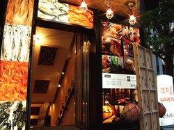 Seafood Awajishima to Kurae Shinjuku West Entrance