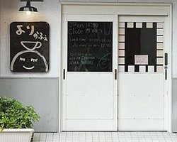 Yori Cafe