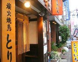 Toriichi Kitashinagawa