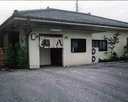 Sushihachi