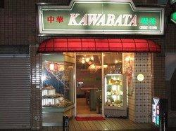Chinese Kawabata