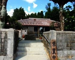 Okinawa Sobaya Fukuki