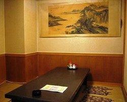 Chinese Cuisine Senkei