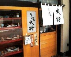 Sushiya No Taisho