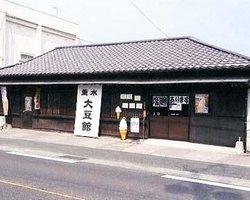 Tarumi Daizukan