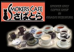 Smokers Cafe Sabatora