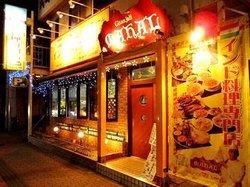 Indian Restaurant Gitanjali Mahal Sakura
