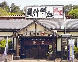 Kaijiru Ajitokoro Nanri