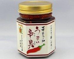 Chinese Cuisine Hana