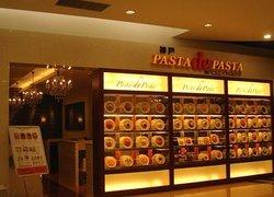 Kobe Pasta Pasta & Sweets Labi1 Ikebukuro
