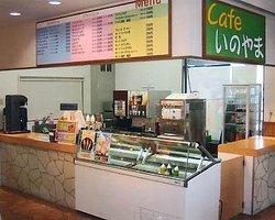 Cafe Inoyama