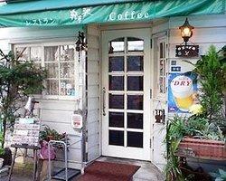Restaurant Karuizawa