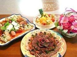 Brasserie Hoppe
