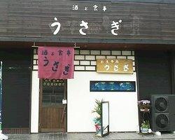 Restaurant Usagi