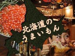 Kushiroya