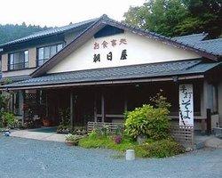 Restaurant Asahiya