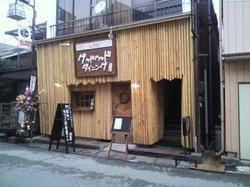 Good Wood Dining Kumamoto Aso
