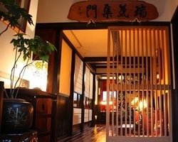 Kominka Cafe Fujinoie
