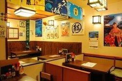 Okinawa Bar Yuimaru