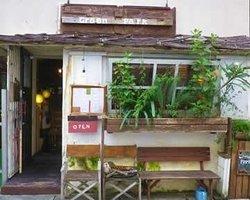 Green Park Cafe