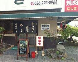Nishiki Niwase main shop