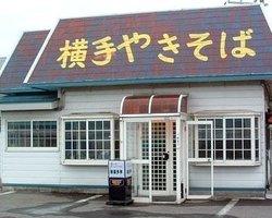 Minakitatei