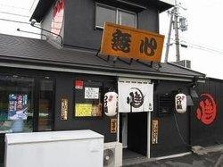 Tsukemen Mushin