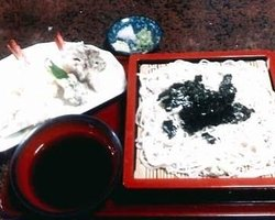 Sanchu Shiowakemachibun