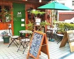 Cafe Mardi