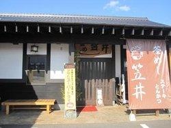 Restaurant Kasai