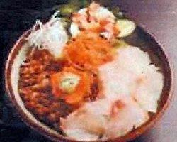Fujino
