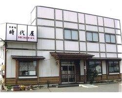 Shokujidokoro Jidaiya
