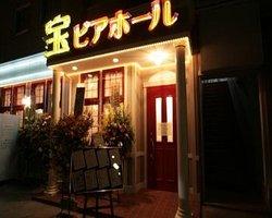 Takara Beer Hall
