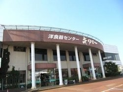 Western Tableware Center Kitaro