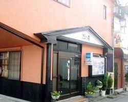 Izakaya Restaurant Sanotomi