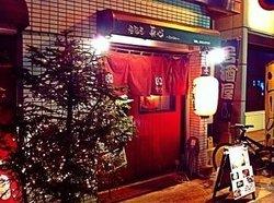 Tavern Shinshin