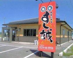 Sushi-Go-Round ( Kaitensushi ) Sushisei