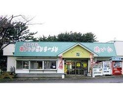 Driver Restaurant Umi