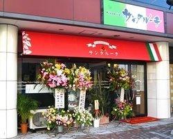 Pizzeria Santa Luci
