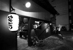 Yakitori Tsuboi 6chome
