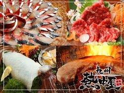 Kyushu Netchuya Shinbashi Akarengai Live