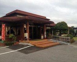 Restaurant Owaku