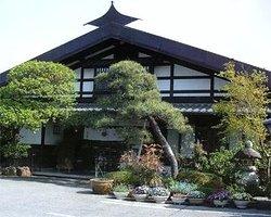 Inubushi Tomiya