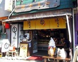 Kamakura-Tensin